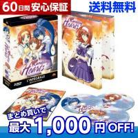 君が望む永遠 TV版 全14話 アニメ DVDのフランス輸入版です。 日本語視聴できます。  ■商品...
