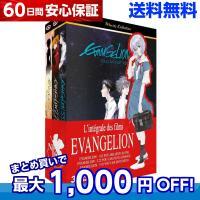 エヴァンゲリオン新劇場版 3作品 序+破+Q アニメ DVD のフランス輸入版です。 日本語視聴でき...