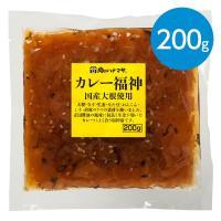 【国産大根使用】 大根・なす・生姜・なた豆・れんこん・しそ・胡麻の7つの素材を使いました。 正田醤油...
