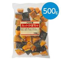 カットかぼちゃ(500g)※冷凍食品