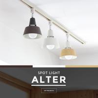 LB2 PROJECTSオリジナル照明「ALTER(オールター)」に新しい仲間が加わりました。こちら...