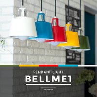 当店で人気のシーリングライト「BELLME SPOTLIGHT」の意匠はそのままに、1灯タイプのペン...