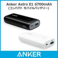・【※ご注意: Anker製品はAnkerDirectのみが正規販売店ですのでご注意ください】Ank...