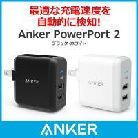 ・本製品はAC充電器部門でベストセラー1位のAnker 20W急速充電器のアップグレードモデルです。...