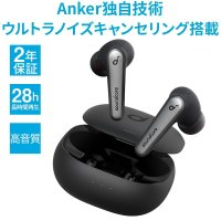 Anker Soundcore Liberty Air 2 Pro【完全ワイヤレスイヤホン / ウルトラノイズキャンセリング / ワイヤレス充電対応 / IPX4防水規格 / 最大26時間音楽再生