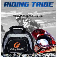 品番:ヘルメットバッグ シートバッグ 素材:1680Dオクスフォード   商品詳細: かっこいいで、...