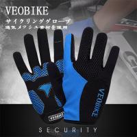 カラー:ブルー、ブラック、レッド。  防水性/耐水性に優れる生地素材の採用し、手首まで暖かくて、秋冬...