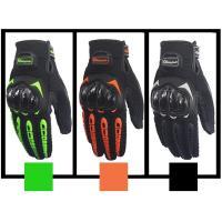 バイクジャケット、バイクパンツ、バイク用装備、ツーリング用バッグ、バイクウエアセット、バイク用品、グ...