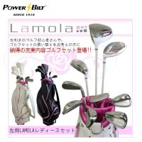Lamola レディース ゴルフクラブフルセット  左利きの女性ゴルフ初心者さんや、ゴルフセットの買...