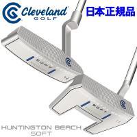 クリーブランドゴルフの開発拠点の名を冠した高精度削り出しパター。 伝統的でクラシカルなデザインと「プ...