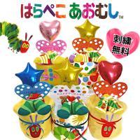 大人気はらぺこあおむしの1段おむつケーキです♪  出産祝いにピッタリ♪    【おむつケーキのセット...
