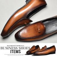 絶妙なカラーリングが足元を際立たせてくれる新作 メンズ ビジネスシューズ。本革使用で履けば履くほど足...