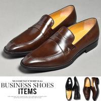 細身のフォルムが目を引く新作 メンズ Uチップコインローファー。本革使用で履けば履くほど足に馴染む靴...
