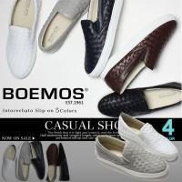 イタリアの大人気ファクトリーブランドBOEMOS。トレンドを取り入れたクオリティの高い靴を作り続ける...