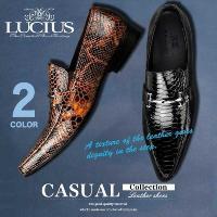 圧倒的な存在感を発揮するクロコダイルの型押しのドレスシューズ。  LUCIUS(ルシウス) カラー:...