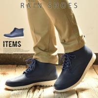 レインシューズ メンズ 靴 スニーカー ブーツ おしゃれ 防水 雨用