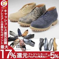 メンズ カジュアルシューズ2足セット7000円。好きな靴を2足お選びください。(単品のみですと通常価...