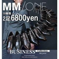 メンズ ビジネスシューズ 2足セット 6800円 好きな2足お選びください。(単品のみですと通常価格...