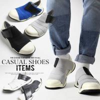 1999年、製靴産業の中心地として世界的に有名な、イタリア北東部のマルケ州で誕生した「FESSURA...