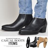 革靴で使用される本革スエードを再現したメンズ ショートブーツ。ラインがおしゃれな大人の靴。ワードーロ...