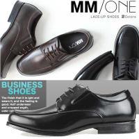 毎日履くものだからこそディティールにこだわったビジネスシューズをチョイス。足に優しい丸みのあるつま先...
