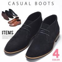 定番として押さえたいメンズ チャッカブーツ。  ディティールを生かしたおしゃれな大人の靴。革靴で使用...