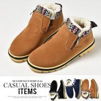 革靴で使用される本革スエードを再現したメンズ ショートブーツ。ライニングのボアとネイティブ柄がアクセ...