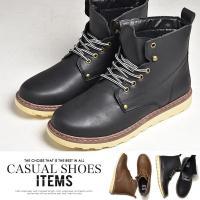 革靴で使用される本革を再現したメンズ ワークブーツ。ディティールを生かしたラインがおしゃれな大人の靴...