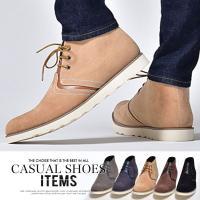 革靴で使用される本革スエードを再現したオススメのメンズ チャッカブーツ。  ディティールを生かしたお...