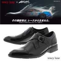 12月新作  SUPER GT 「KONDO Racing Team」監修モデル 機能性をまとったデ...