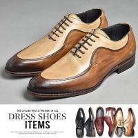 内羽根Uチップレースアップビジネス革靴。独特のグラデーションがかったカラーが特徴の1足。  カジュア...