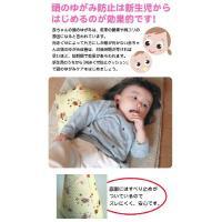 向きぐせ防止クッションMサイズ(生後5ヶ月位まで)【青葉正規品】|anshin-box|02