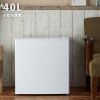 ●直冷式タイプ ●ノンフロン  ・定格内容積:40L ・自動製氷:無 ・外形寸法:幅470×奥行45...