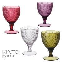 キントー ロゼット KINTO ROSETTE ワイングラス ワイン お酒 アウトドア キャンプ B...
