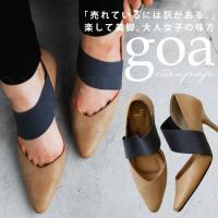 靴 ゴア パンプス 歩きやすい ハイヒール ゴアパンプス・再販。##メール便不可