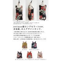 大人流アレンジ。大人気スカートのあの柄がタンクトップに。・6月9日20時〜再再販。アンティーク花柄タンクトップ