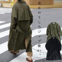 アウター ジャケット 綿 綿100 長袖 レディース ロングジャケット・1月18日20時~再再販。「G」##メール便不可