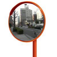 丸型カーブミラー 600φ ステンレス鏡面製 道路反射鏡 ※画像見本はφ600mm(支柱は含みません...