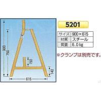 キャスター付単管バリケード 鉄(スチール)ガードスタンド 2個で1セット ※クランプは含みません  ...