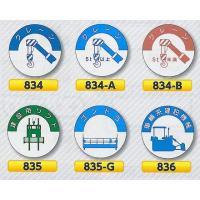 ヘルメット用ステッカー 資格者用 クレーン・建設用リフト・ゴンドラ・車両系建設機械 ○サイズ φ40...