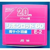 ヤマヨ 測量用 リボンテープ 20m 60mm幅  両サイド目盛 ** 表面 タテ数字・両サイド目盛...