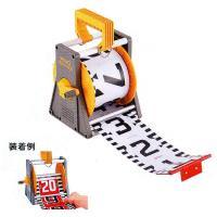測量用 リボンロッドテープ 20m 120mm幅  両サイド目盛 *** 専用ケース付き ** 表面...