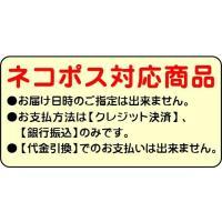 3M スリーエム LEDクリップライト/メガネ用 2個組(ネコポス対応商品)|anzenkiki|03
