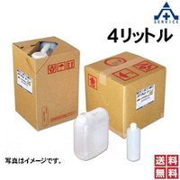 鉱物油分解洗浄剤 BY-FAR-Z-M(バイ・ファーゼット エム) 4リットル缶|anzenkiki