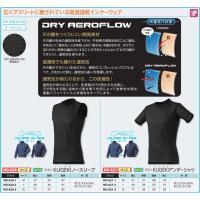 HO-621 ミズノ KUGEKIアンダーシャツ|anzenkiki|02