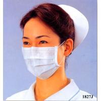 ■花粉、風邪、インフルエンザ、鳥インフルエンザ(H5N1型)・   新型インフルエンザなどの感染症対...