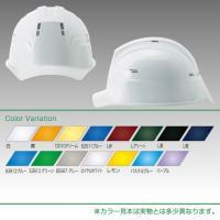 通気孔付のバックエキゾーストヘルメット、背面デザインにも注目の安全ヘルメットです。通気性もバッチリの...