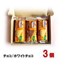 ポイント消化 500 送料無料 クリスマス ミニキャンディー ケーン 30袋 コストコ お菓子