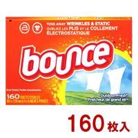 ポイント消化 送料無料 P&G バウンス ドライヤーシート 160枚 乾燥機用柔軟剤 コストコ