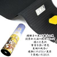 喪服 正絹 夏 -6- 反物 絽 着物 檳榔子 紋付 シルク100% 駒絽 日本製 未仕立て